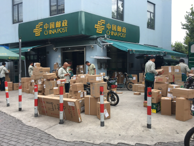 Deliveries at the China Post Office.